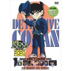 名探偵コナン PART22 Vol.6 [DVD]|guruguru
