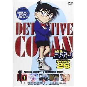名探偵コナン PART26 Vol.1 [DVD]|guruguru