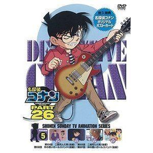 名探偵コナン PART26 Vol.5 [DVD]|guruguru