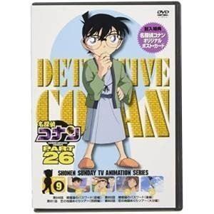 名探偵コナン PART26 Vol.9 [DVD]|guruguru