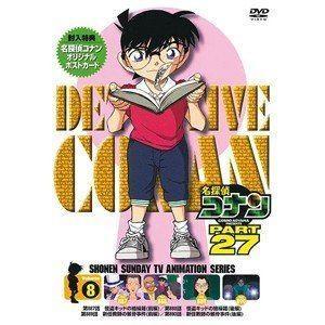 名探偵コナン PART27 Vol.8 [DVD] guruguru