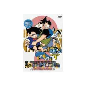 名探偵コナンDVD PART1 Vol.4 [DVD]|guruguru