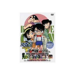 名探偵コナンDVD PART1 Vol.6 [DVD]|guruguru