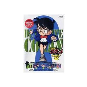 名探偵コナンDVD PART2 Vol.2 [DVD]|guruguru