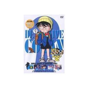 名探偵コナンDVD PART2 Vol.5 [DVD]|guruguru