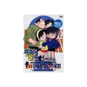 名探偵コナンDVD PART2 Vol.6 [DVD]|guruguru