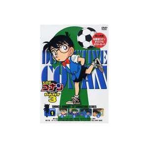 名探偵コナンDVD PART3 vol.1 [DVD]|guruguru