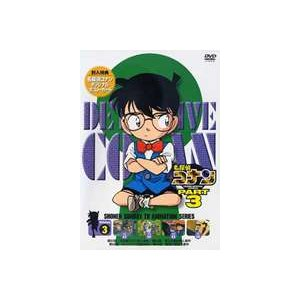名探偵コナンDVD PART3 vol.3 [DVD]|guruguru