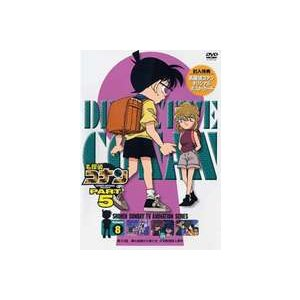 名探偵コナンDVD PART5 vol.8 [DVD]|guruguru