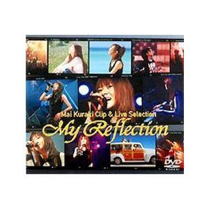 倉木麻衣/My Reflection [DVD]|guruguru
