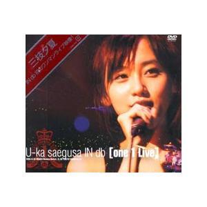 U-ka saegusa IN db[one 1 Live] [DVD] guruguru