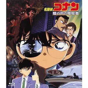 劇場版 名探偵コナン 瞳の中の暗殺者 [Blu-ray] guruguru