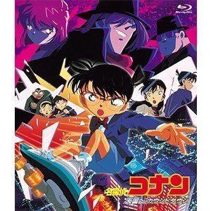劇場版 名探偵コナン 天国へのカウントダウン [Blu-ray] guruguru