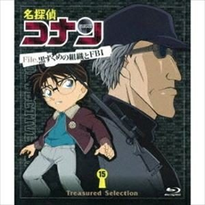 Treasured Selection File.黒ずくめの組織とFBI 15 [Blu-ray]|guruguru