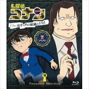 Treasured Selection File.黒ずくめの組織とFBI 16 [Blu-ray]|guruguru