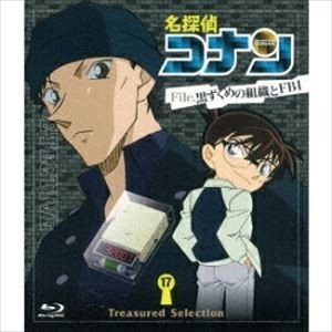Treasured Selection File.黒ずくめの組織とFBI 17 [Blu-ray]|guruguru