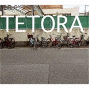 TETORA / 教室の一角より [CD] guruguru