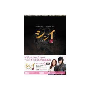 シンイ-信義- ブルーレイBOX1 Blu-ray