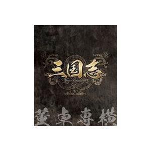 三国志 Three Kingdoms 第1部-董卓専横- ブルーレイ vol.1 [Blu-ray]