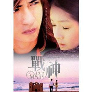 戦神〜MARS〜 DVD-BOX DVD