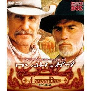 ロンサム・ダブ 第二章 〜遠い道〜 HDマスター版 blu-ray&DVD BOX [Blu-ray] guruguru