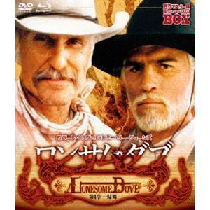 ロンサム・ダブ 第四章 〜帰郷〜 HDマスター版 blu-ray&DVD BOX [Blu-ray] guruguru