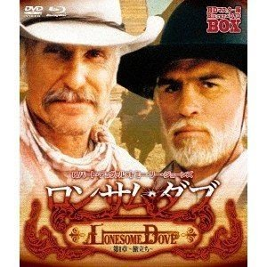 ロンサム・ダブ 第一章 〜旅立ち〜 HDマスター版 blu-ray&DVD BOX [Blu-ray] guruguru