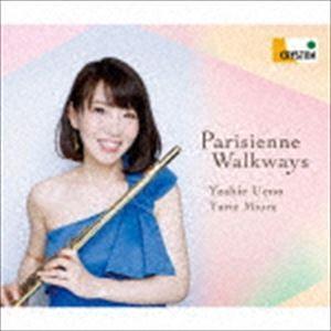 上野由恵 三浦友理枝(fl/p) / パリの散歩道-フランス・フルート名曲集- [CD]