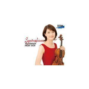 小林美恵(vn) / ツィゴイネルワイゼン -ヴァイオリン名曲集- [CD]|ぐるぐる王国 PayPayモール店