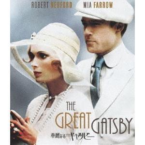 華麗なるギャツビー [Blu-ray]|guruguru