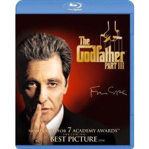 ゴッドファーザー PART III <デジタル・リマスター版> [Blu-ray]|guruguru