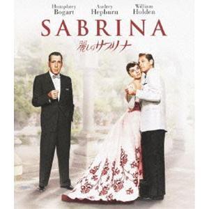 麗しのサブリナ [Blu-ray]|guruguru
