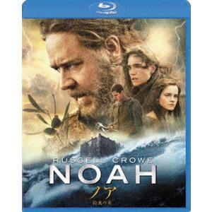 ノア 約束の舟 [Blu-ray]|guruguru