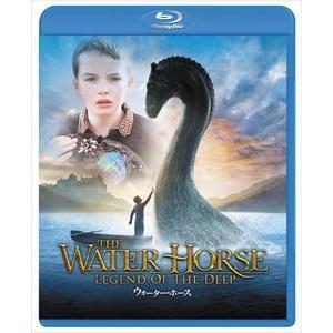 ウォーター・ホース [Blu-ray] guruguru