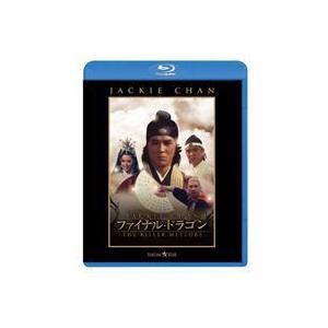 ファイナル・ドラゴン [Blu-ray]|guruguru