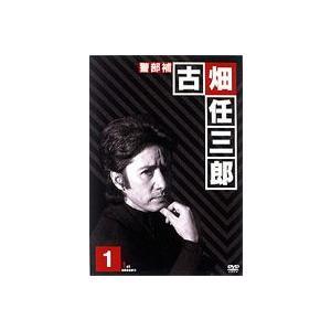 古畑任三郎 1st season 3 [DVD] guruguru