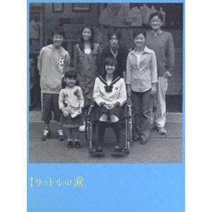 1リットルの涙 DVD-BOX [DVD]|guruguru