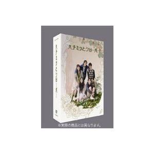 ハチミツとクローバー DVD-BOX [DVD]|guruguru