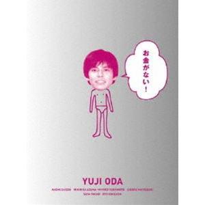 お金がない! DVD-BOX [DVD]|guruguru
