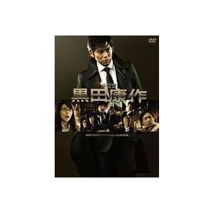 外交官 黒田康作 DVD-BOX [DVD]|guruguru