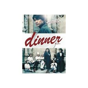 dinner DVD-BOX [DVD]|guruguru