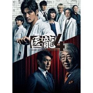医龍4〜Team Medical Dragon〜 DVD BOX [DVD]|guruguru