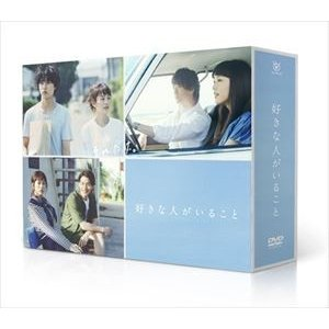 好きな人がいること DVD BOX [DVD]|guruguru
