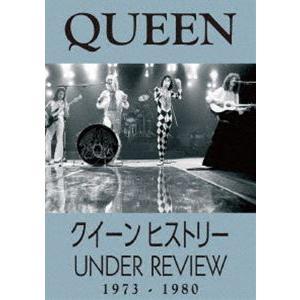 クイーン ヒストリー 1973-1980 [DVD]|guruguru