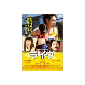 ライヴ DVD [DVD]|guruguru
