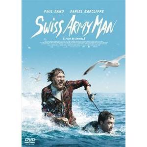 スイス・アーミー・マン [DVD]|guruguru