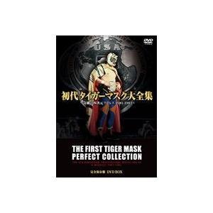 初代タイガーマスク大全集 奇跡の四次元プロレス1981-1983 完全保存盤 DVD BOX [DVD]