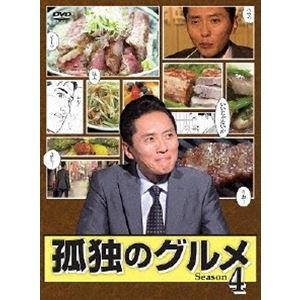 孤独のグルメ Season4 DVD-BOX [DVD]|guruguru