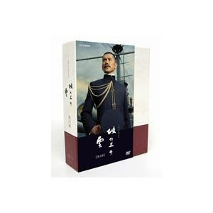 NHK スペシャルドラマ 坂の上の雲 第2部 DVD-BOX [DVD]|guruguru