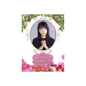 小公女セイラ DVD-BOX [DVD]|guruguru